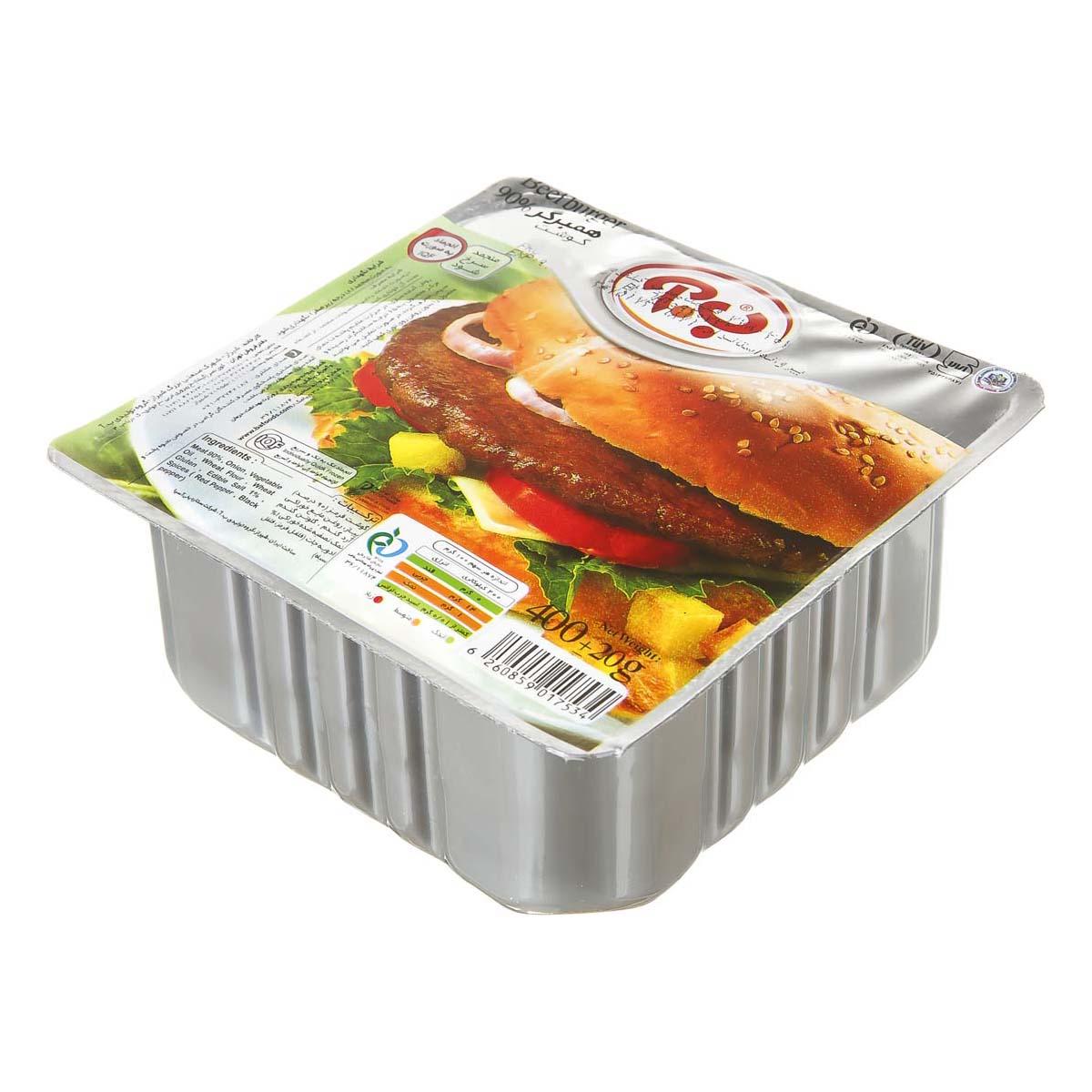 همبرگر گوشت