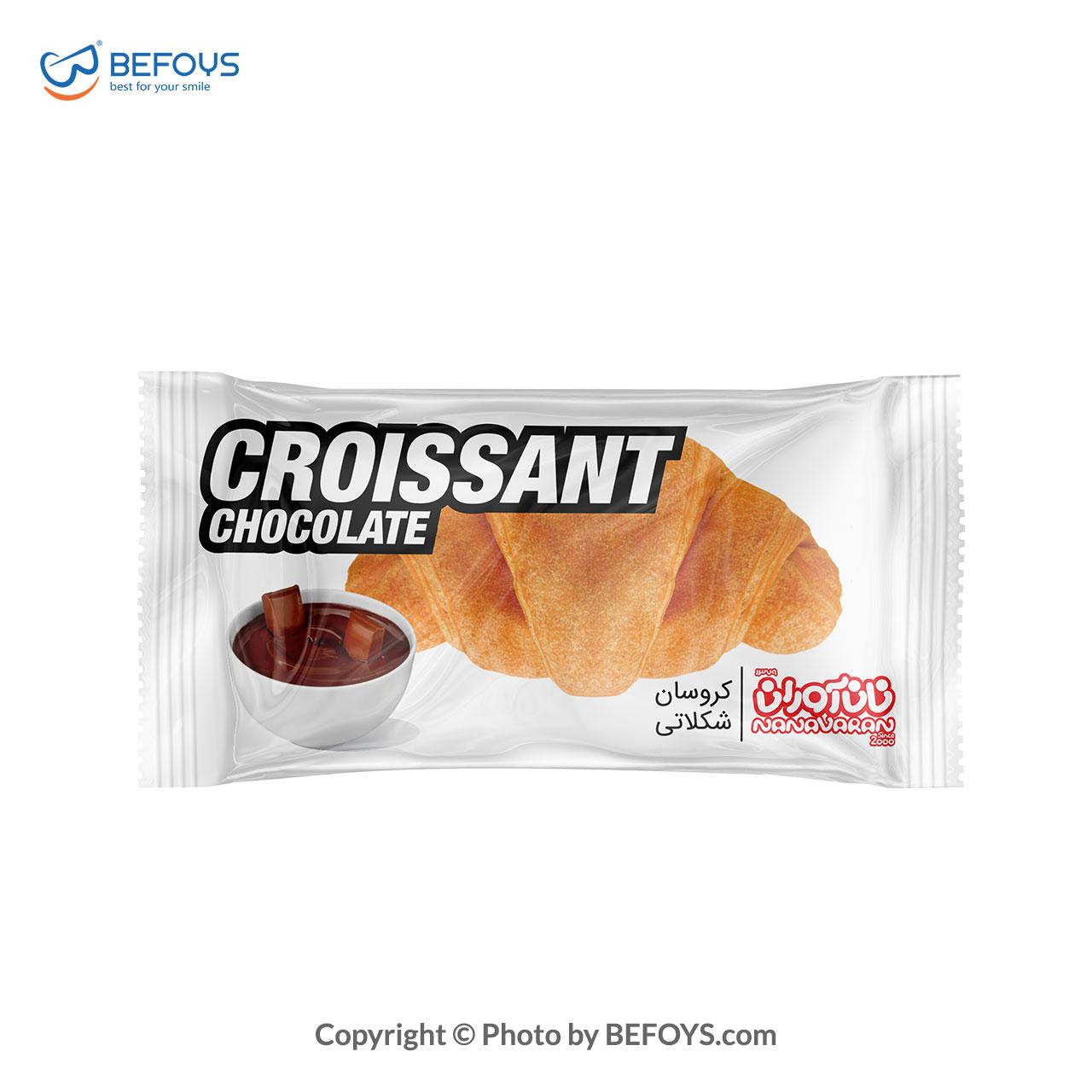 کروسان شکلاتی کارتنی  نان آوران 30 بسته ای 60 گرمی