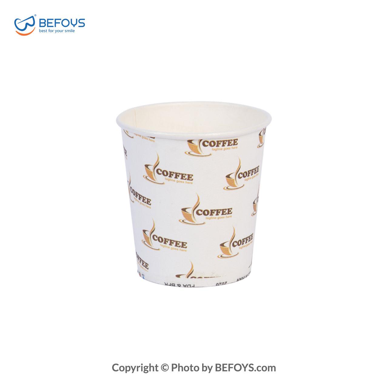 لیوان کاغذی بسته ای طرح دار  50 عددی
