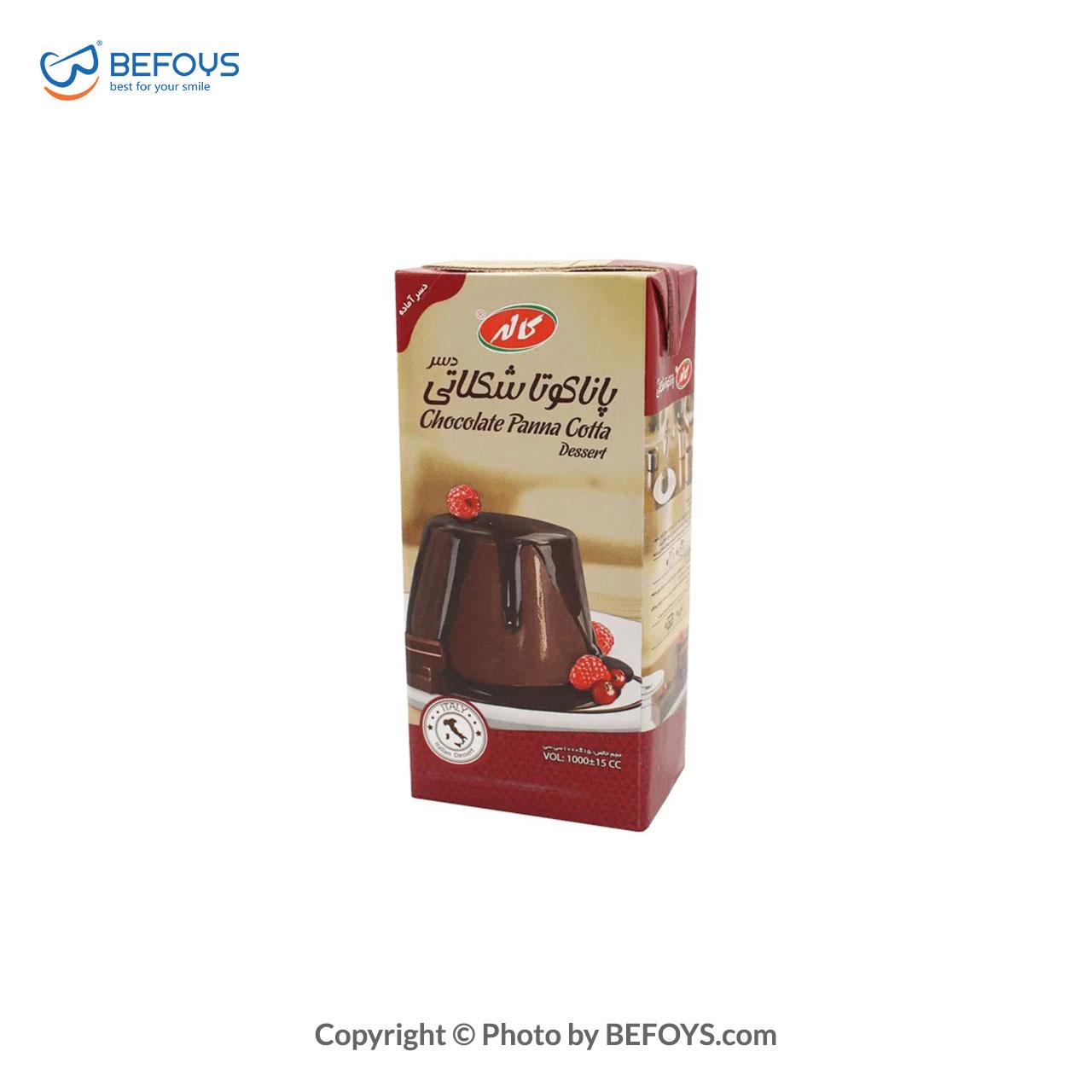 پاناکوتای شکلاتی 1 لیتری
